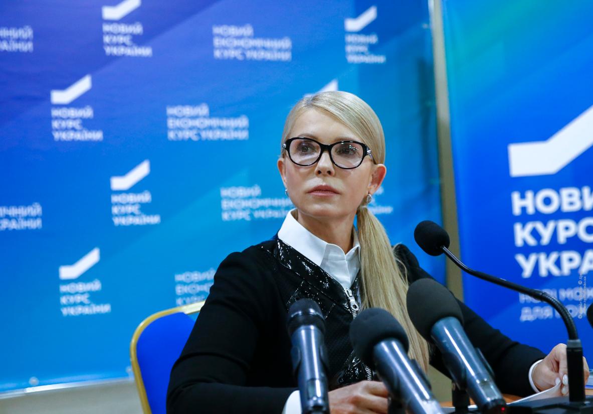"<p>Юлия Тимошенко.&nbsp;<span>Фото:&nbsp;</span><span>&copy;&nbsp;</span><span>пресс-служба партии</span><a href=""https://ba.org.ua/avantyurni-oborudki-vladi-potribno-zupiniti-batkivshhina-rozpochinaye-rux-proti-pidvishhennya-cini-na-gaz/""><span>&nbsp;</span>""Батькивщина""</a></p> <div> <div></div> </div> <div> <div> <div></div> </div> </div>"