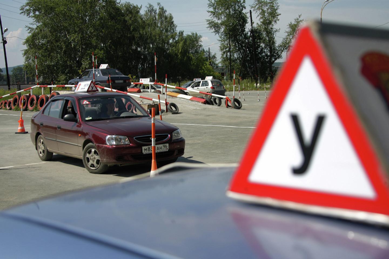 <p><span>Фото: &copy; РИА Новости /</span><span>&nbsp;</span><span></span><span>Павел Лисицын</span></p>