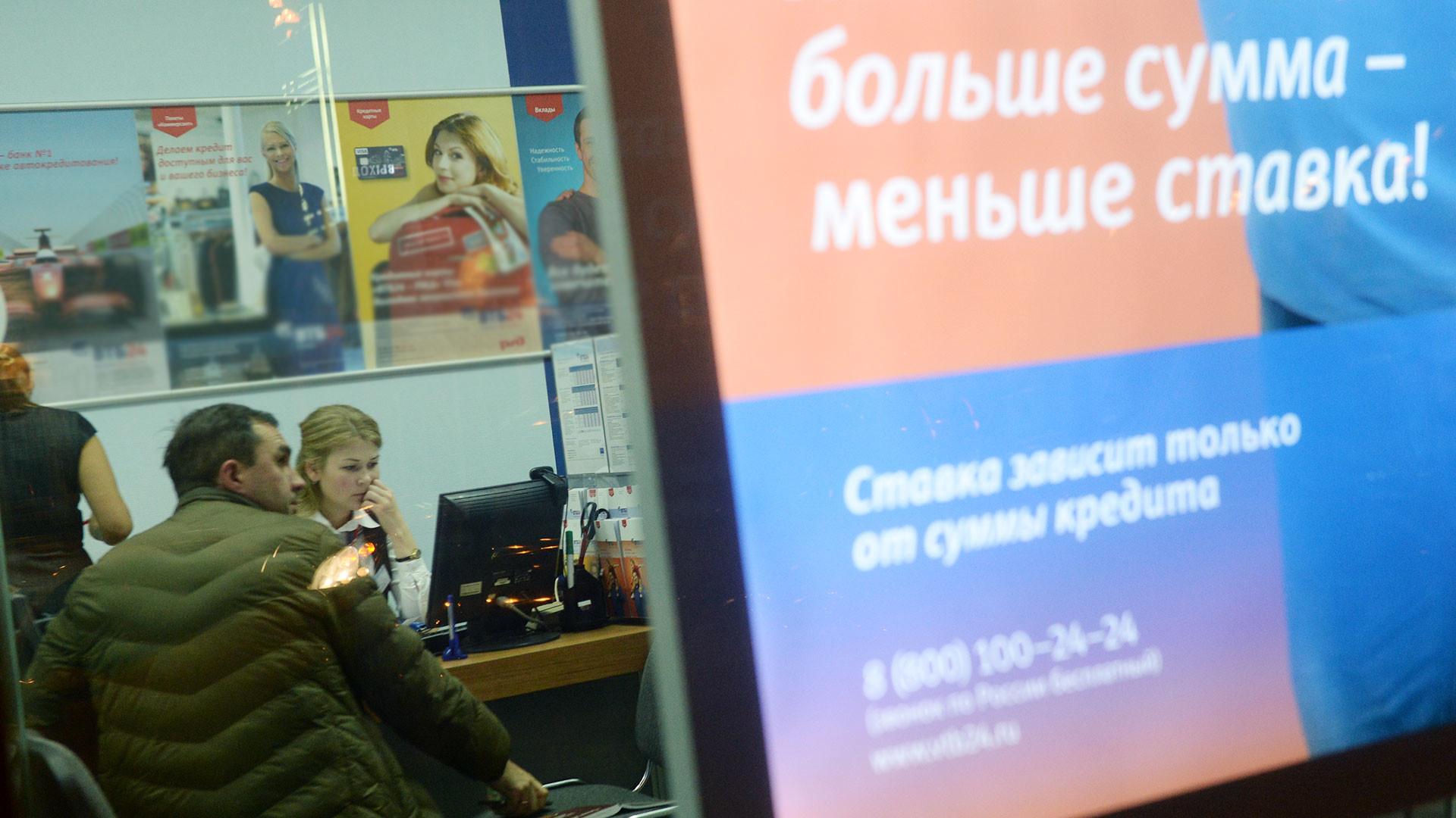 <p>Фото &copy; L!FE/Владимир Суворов</p>