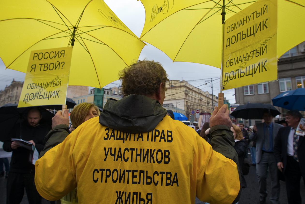 "<p><span>Фото: &copy; РИА ""Новости""/Михаил Фомичев</span></p>"