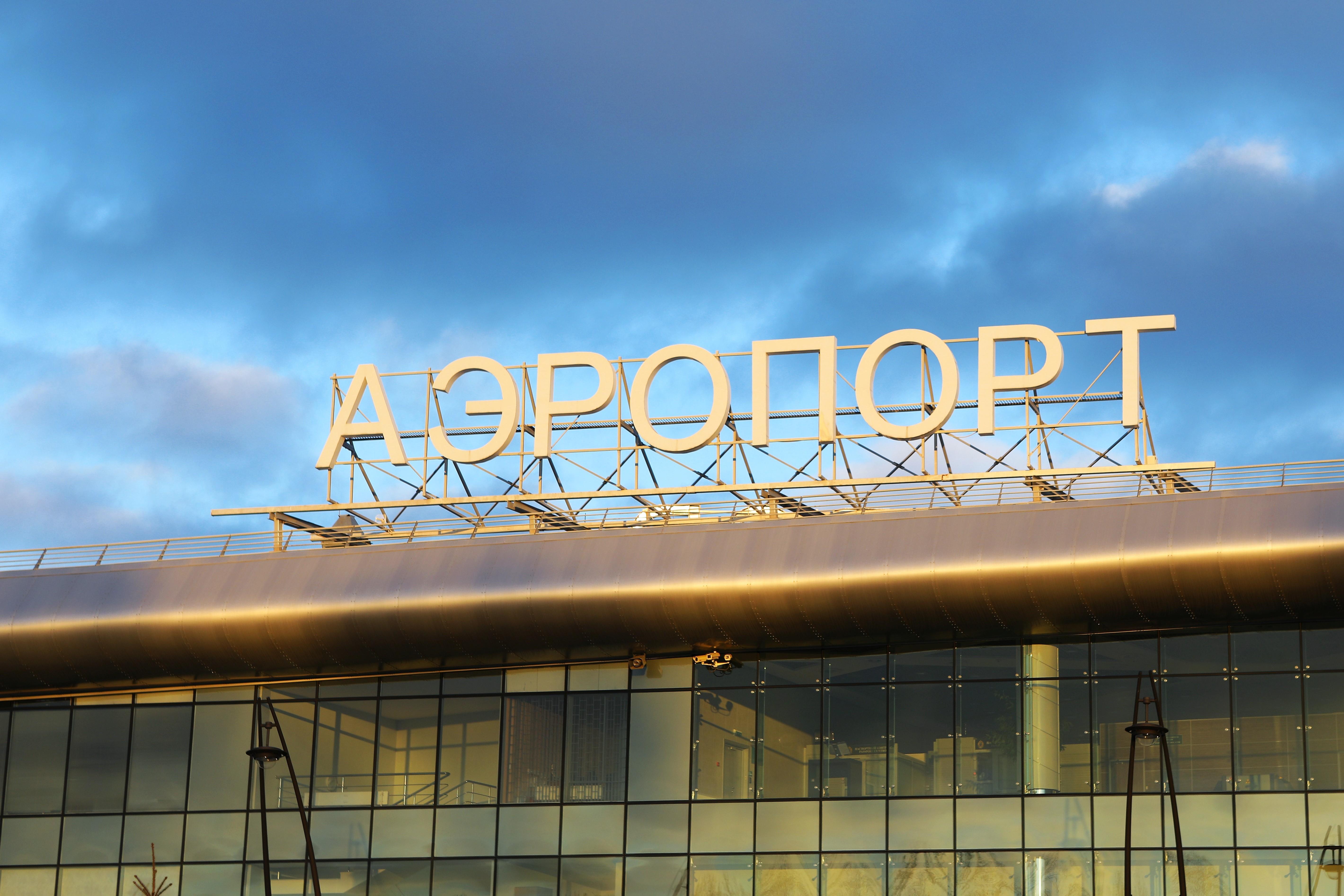<p>Фото: &copy; РИА Новости / Антон Вергун</p>