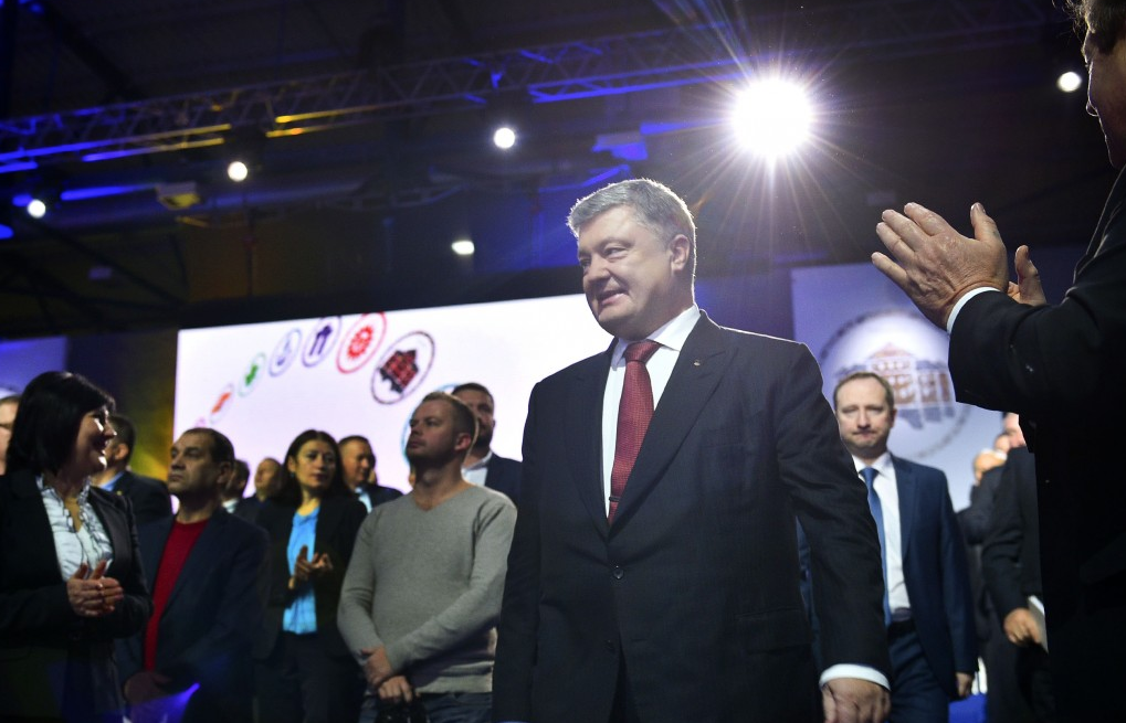 "<p>Фото:&nbsp;&copy;<span>&nbsp;<a href=""https://www.president.gov.ua/ru/photos/uchast-prezidenta-u-zasidanni-radi-regionalnogo-rozvitku-1386"">П</a></span><a href=""https://www.president.gov.ua/ru/photos/uchast-prezidenta-u-zasidanni-radi-regionalnogo-rozvitku-1386""><span>ресс-служба президента Украины</span></a></p> <div></div>"