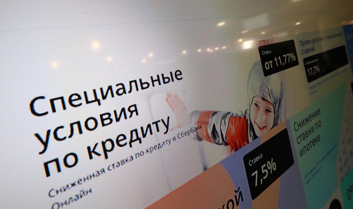 Фото © РИА Новости/Антон Денисов