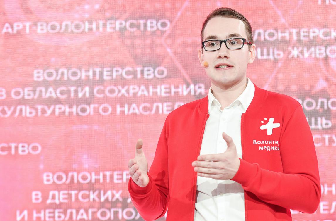 "<p>Павел Савчук. Фото с сайта <a href=""https://xn----ctbhcbtapdmikb4a2a0m.xn--p1ai/news/"">""Волонтёры-медики""</a></p>"