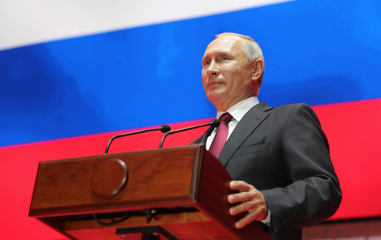 <p>Владимир Путин. Фото: &copy; РИА Новости/Михаил Климентьев</p>