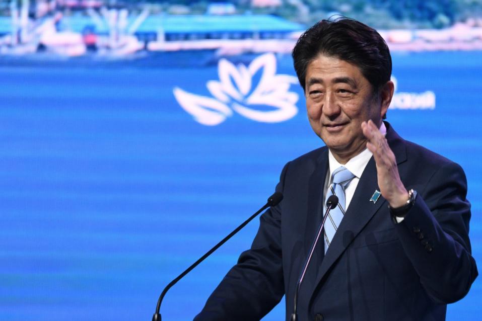 <p><span>Премьер-министр Японии Синдзо Абэ. Фото: &copy;РИА Новости/Григорий Сысоев</span></p> <div> <div> <div></div> </div> </div> <div> <div></div> </div> <div> <div> <div></div> </div> </div>