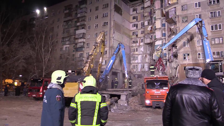 Фото: © РИА Новости / ГУ МЧС РФ по Челябинской области