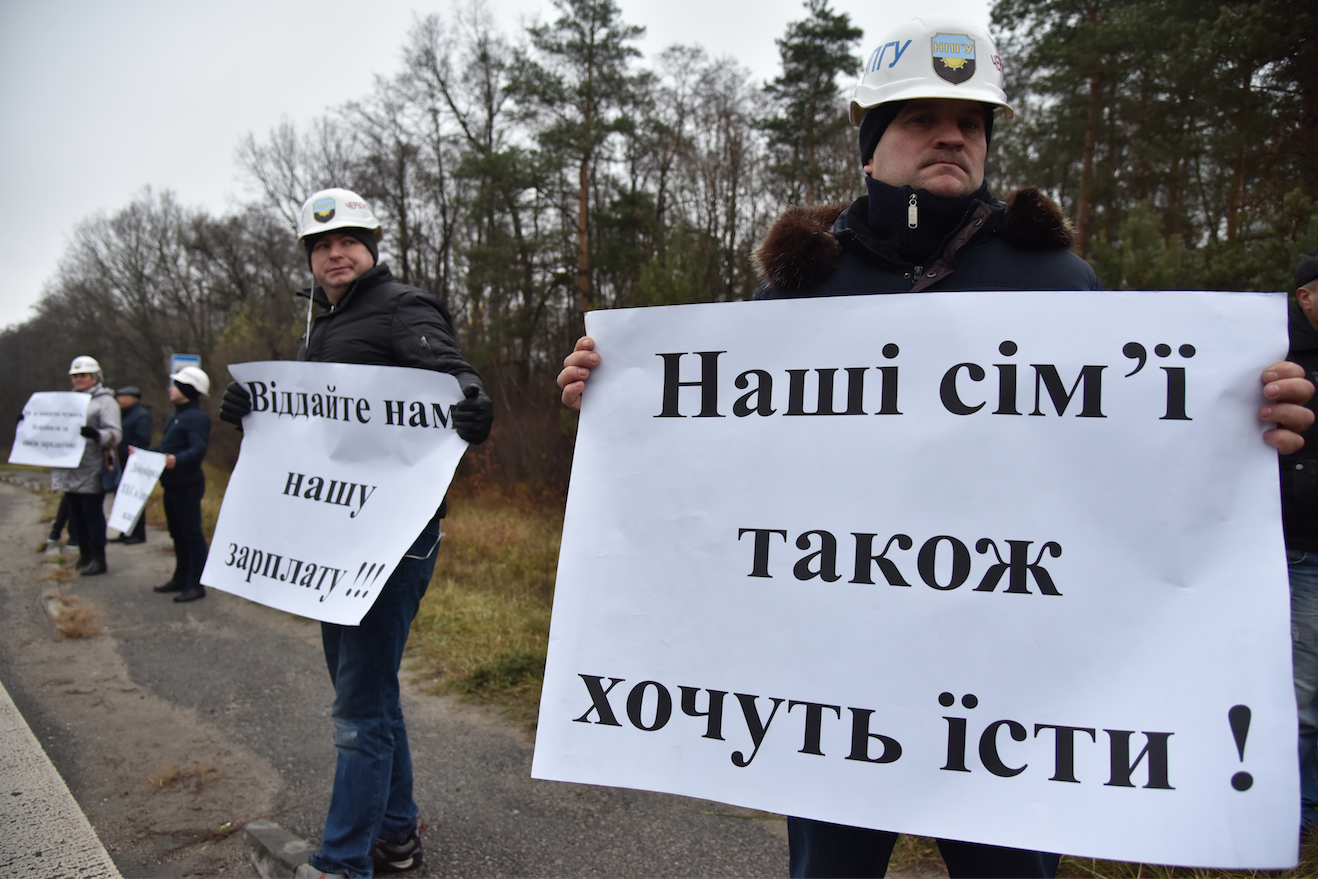 """<p>Акция протеста шахтёров Львовской области Украины,&nbsp;<span>требующих погасить задолженности по зарплате&nbsp;</span>в ноябре 2018 года. Фото: &copy; РИА """"Новости""""/Стрингер</p>"""