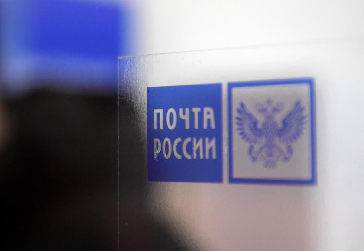 """<p>Фото: &copy; РИА """"Новости"""" /&nbsp;Кирилл Каллиников</p>"""