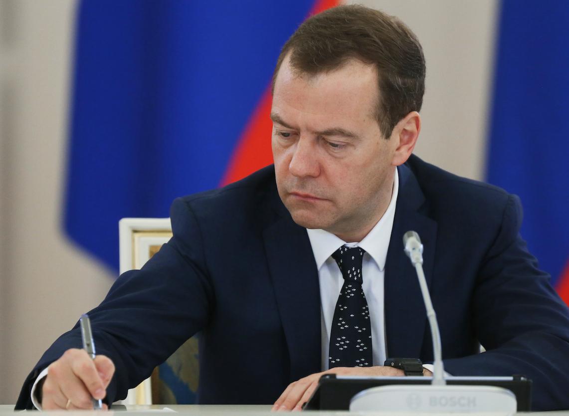 <p><span>Фото: &copy; РИА Новости/</span>Екатерина Штукина</p>