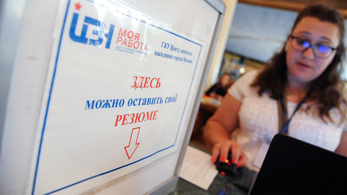 """Фото: © Агентство """"Москва"""""""