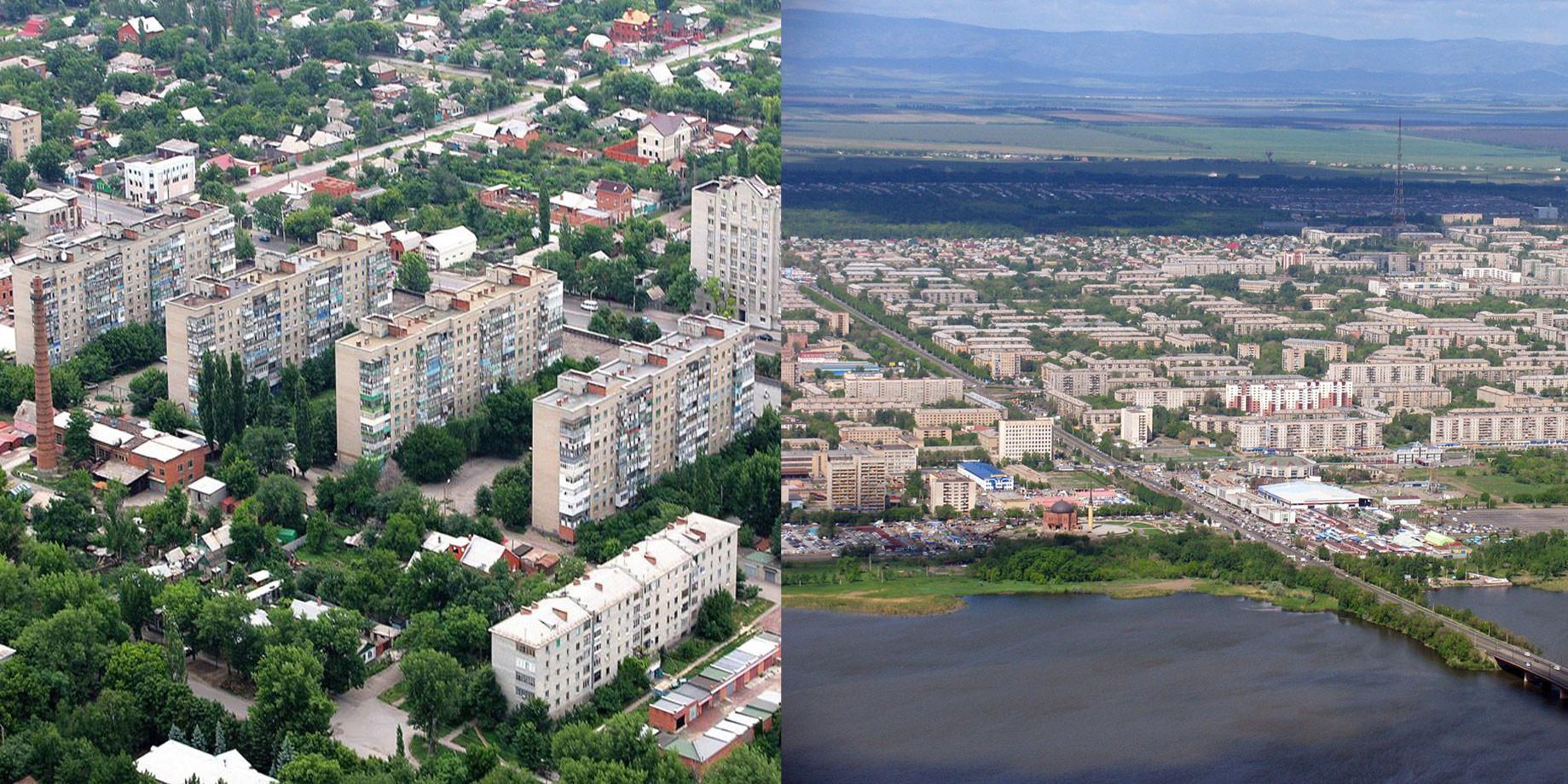 Шахты: общий вид города и Магнитогорск: общий вид города. Фото: © Википедия