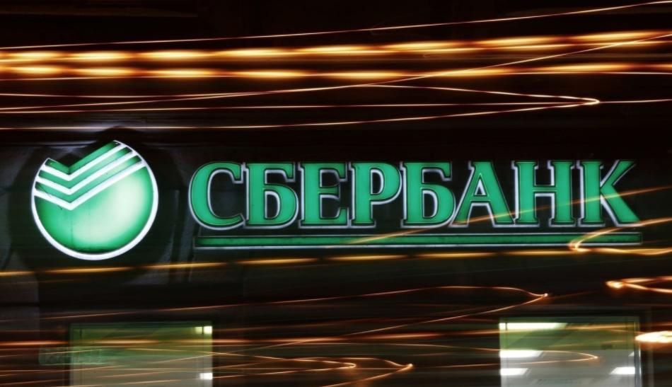 <p><span>Фото: &copy; РИА Новости/Александр Демьянчук</span></p>