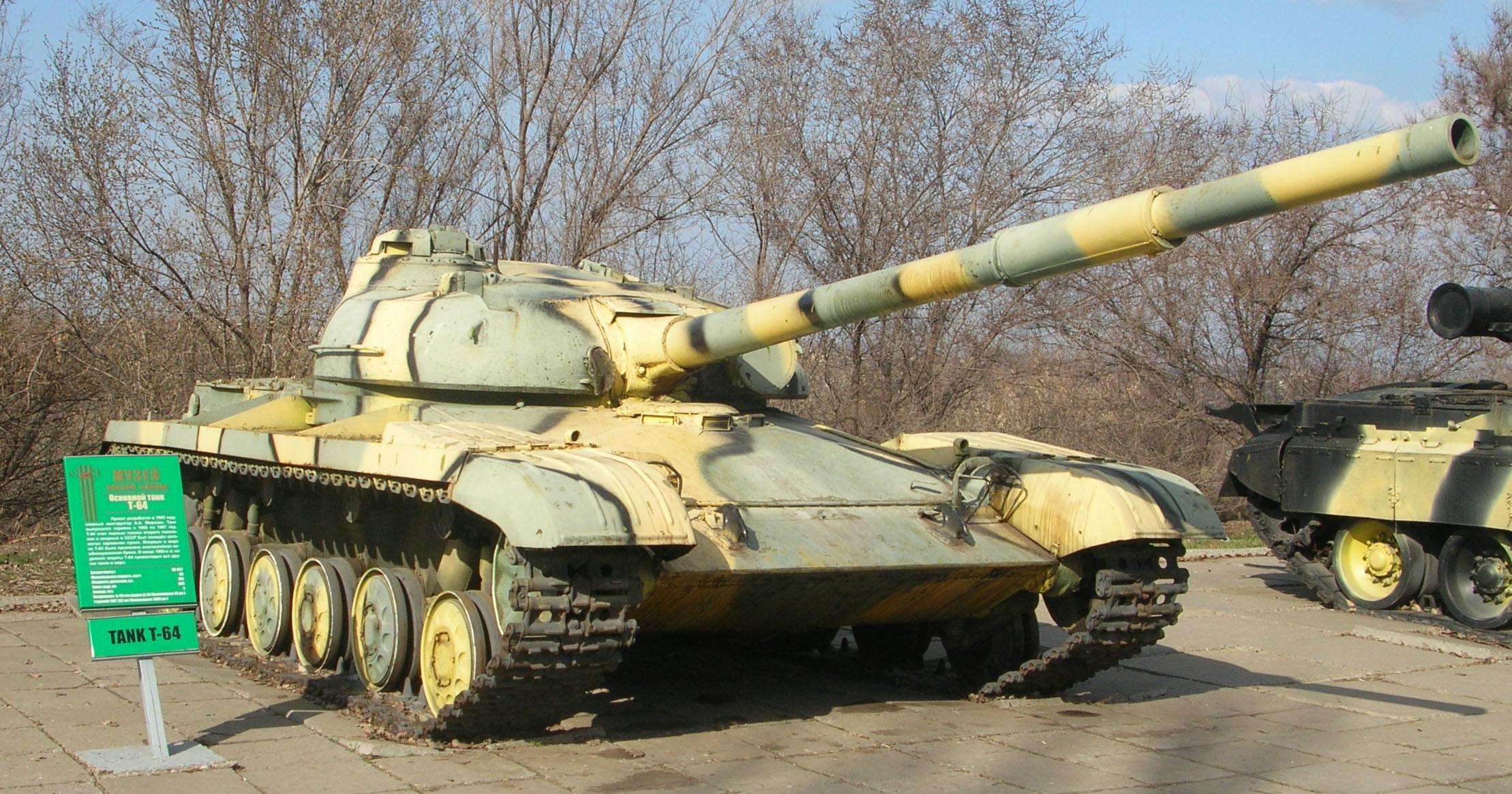 Танк Т-64. Фото: © wikipedia