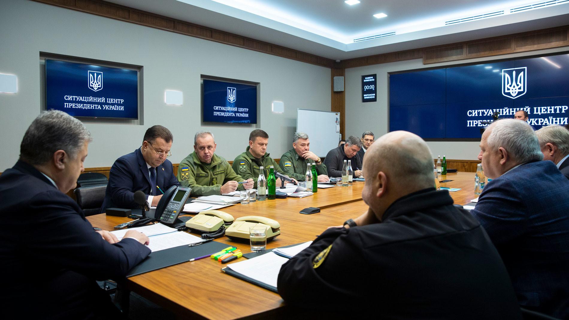 Фото: © Mykhailo Markiv, Presidential Press Service via AP, Pool