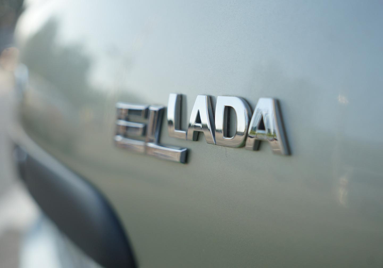 <p><span>Электромобиль El Lada Kalina. Фото: &copy; РИА Новости/Николай Хижняк</span></p>