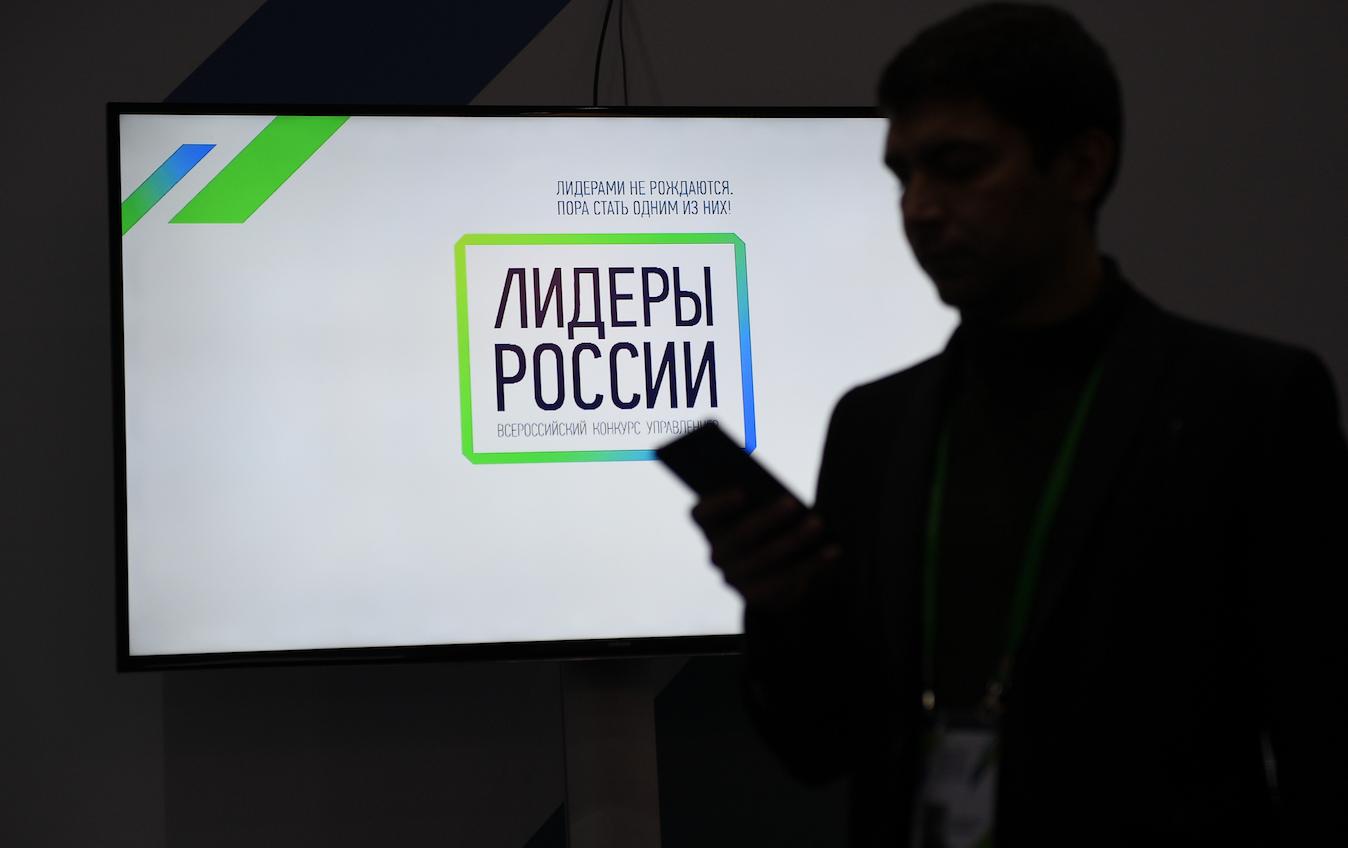 <p><span>Фото: &copy; РИА Новости / Нина Зотина</span></p> <div> <div></div> </div>