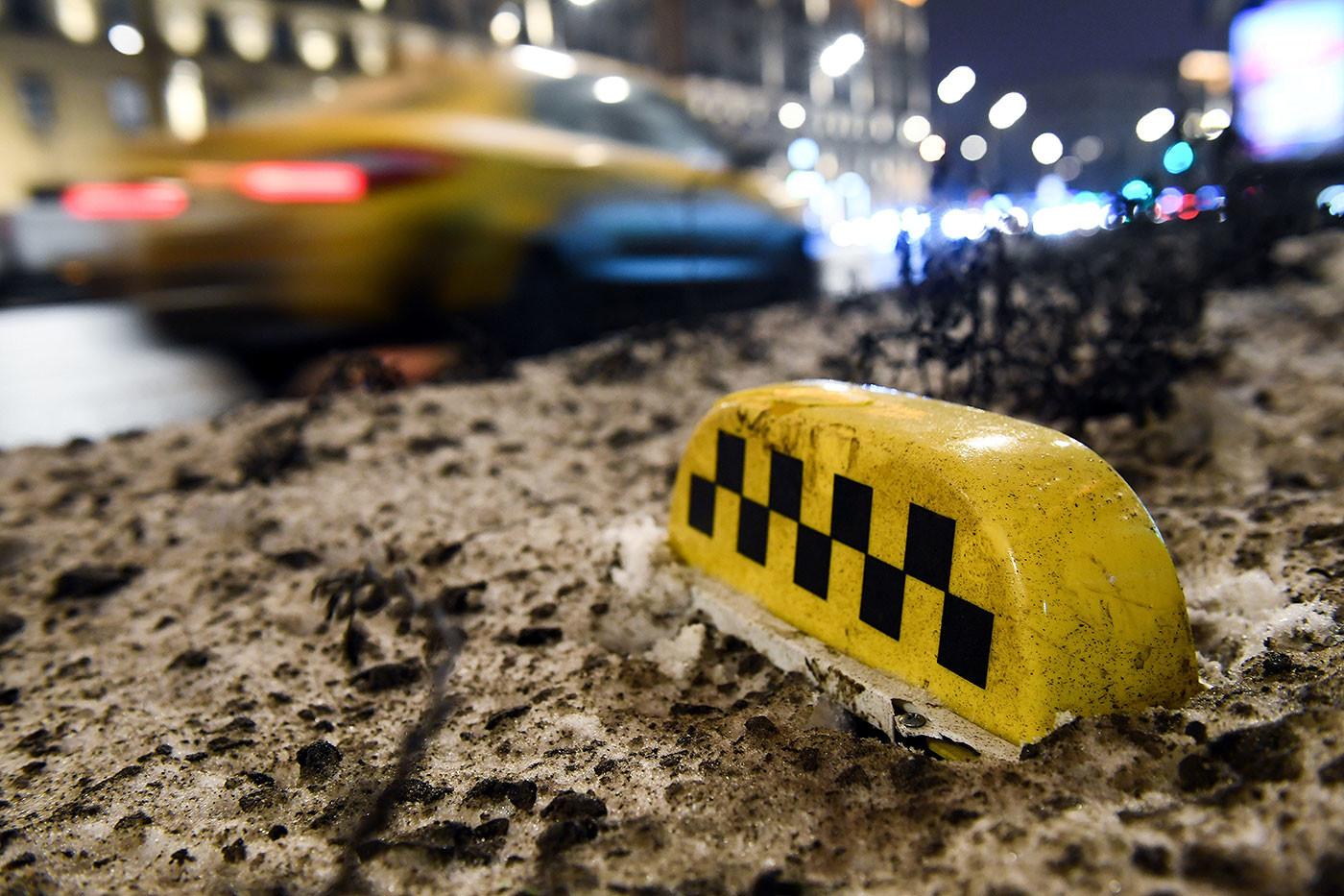 нелегальное такси картинка изображает талькова ступенях
