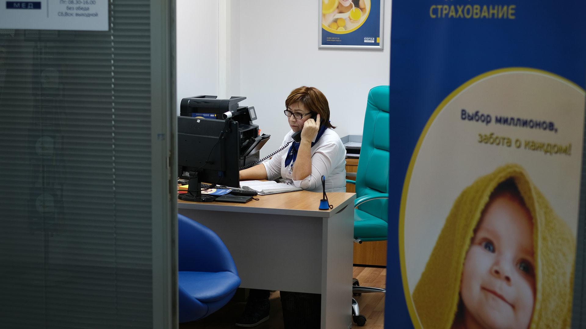 <p>Фото: &copy; РИА Новости/Максим Блинов</p> <div> <div></div> </div>