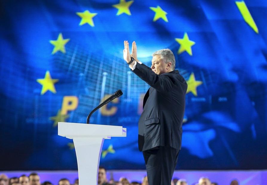 <p>Пётр Порошенко. Фото: &copy; Пресс-служба президента Украины</p> <div> <div> <div></div> </div> </div> <div> <div></div> </div>