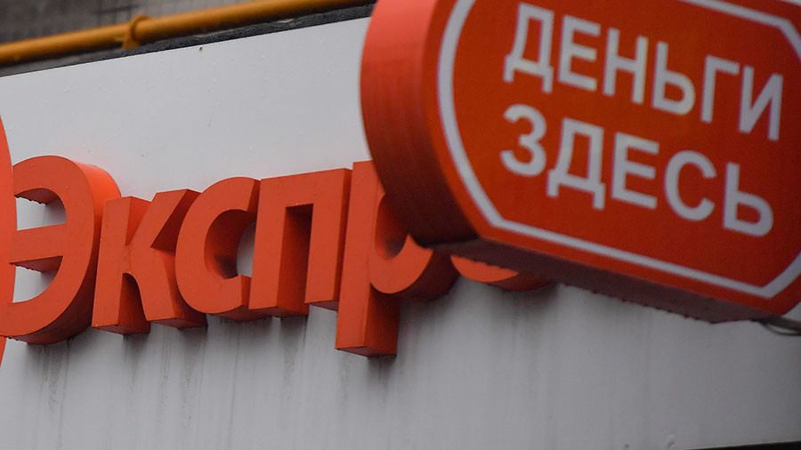 Фото: © РИА Новости / Евгений Одиноков