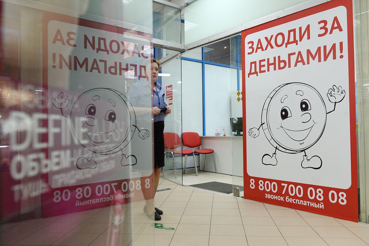 кредитная история владимир банк империал кредит в беларуси