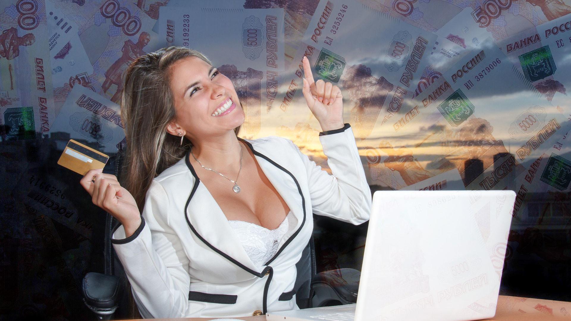 Взять у работодателя кредит взять кредит безработному в спб