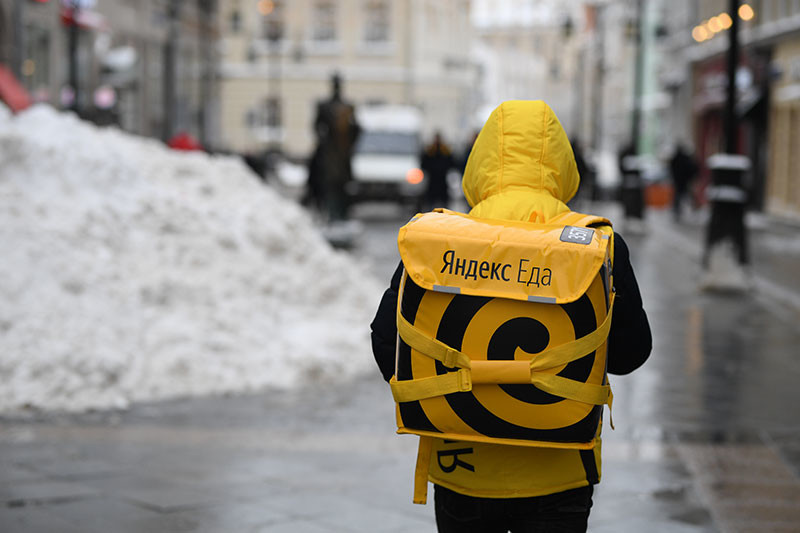 <p>Фото &copy; РИА Новости/Евгений Биятов</p>