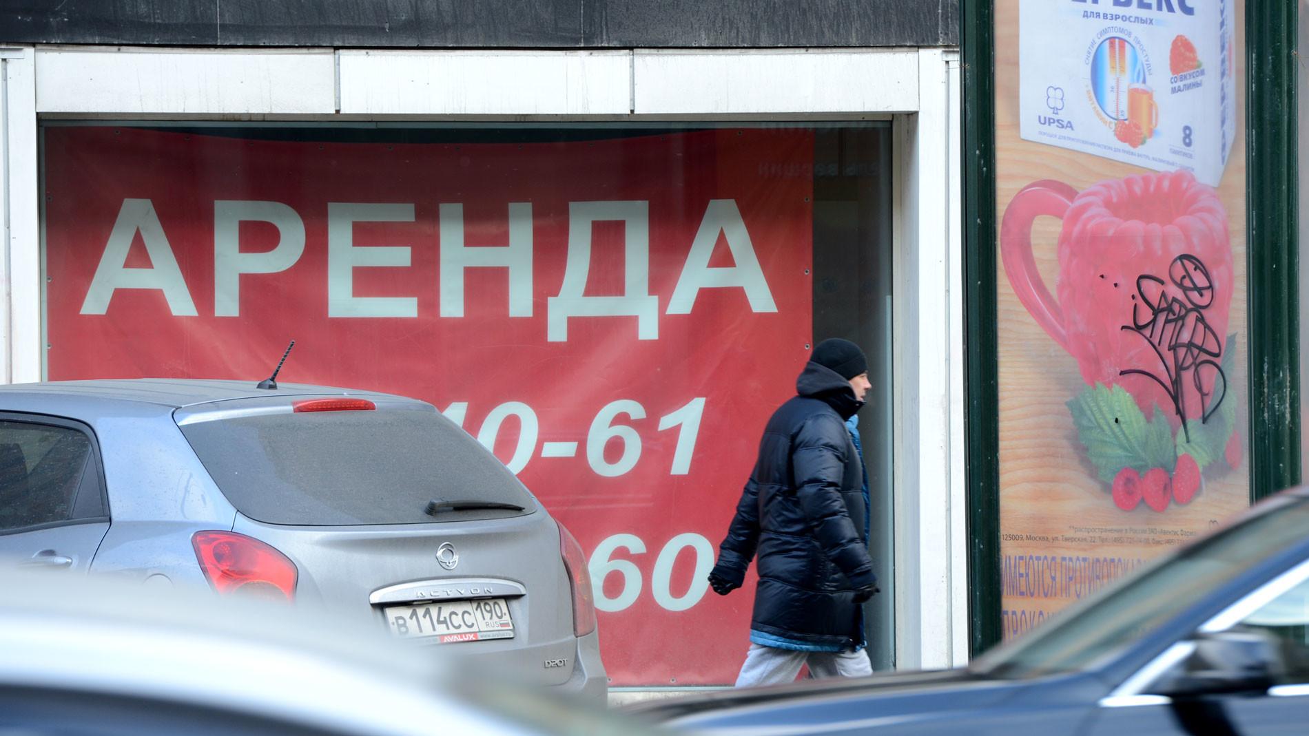 Фото: © L!FE / Владимир Суворов