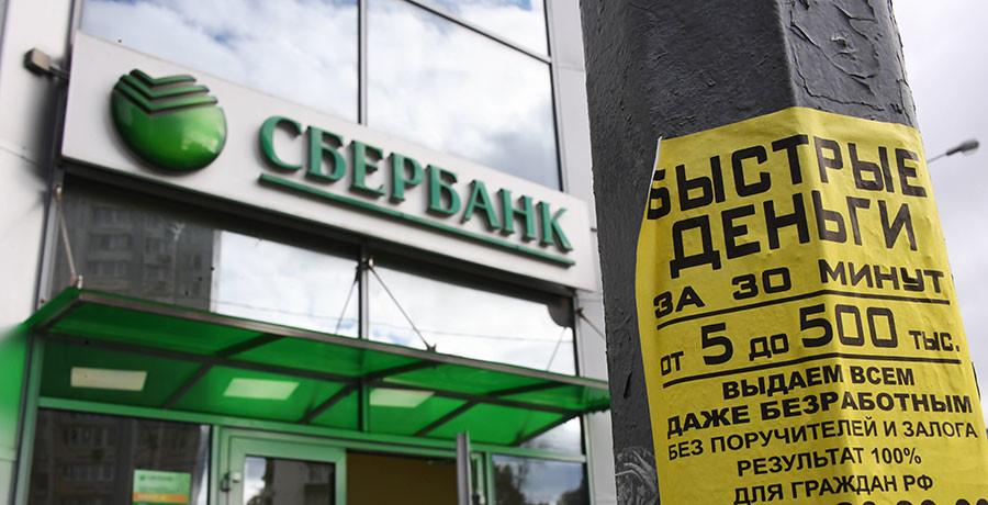 как досрочно погасить кредит в хоум кредит банке через приложение на телефоне