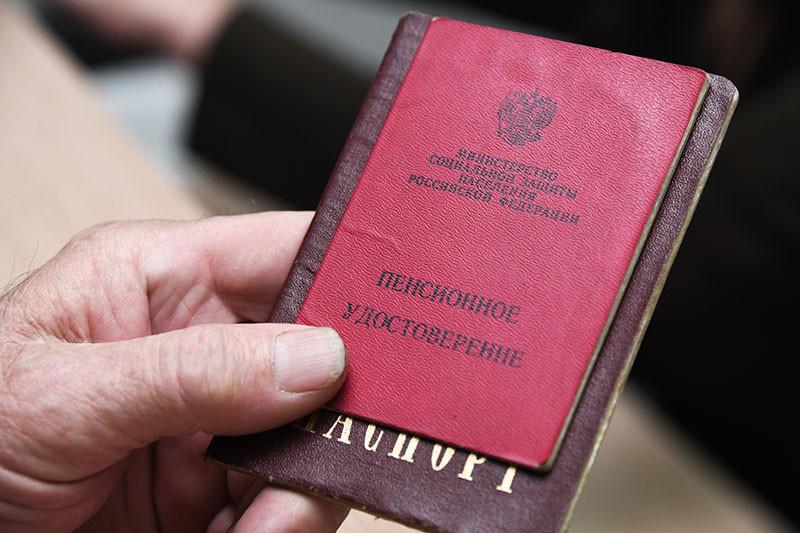 Фото: © РИА Новости / Евгений Епанчинцев