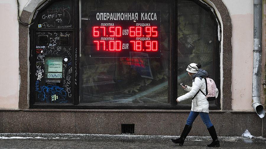 Фото: © РИА Новости / Рамиль Ситдиков