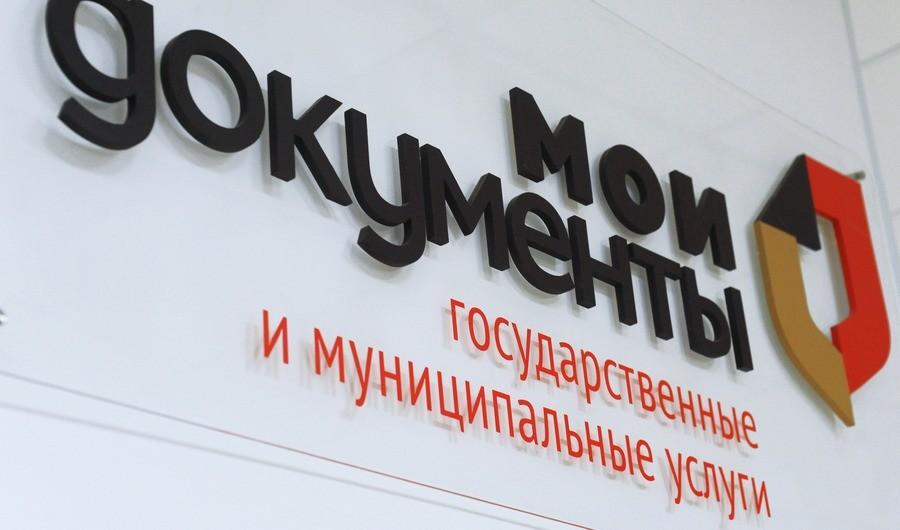 "<p>Фото: &copy; РИА ""Новости"" /&nbsp;Алексей Сухоруков</p>"