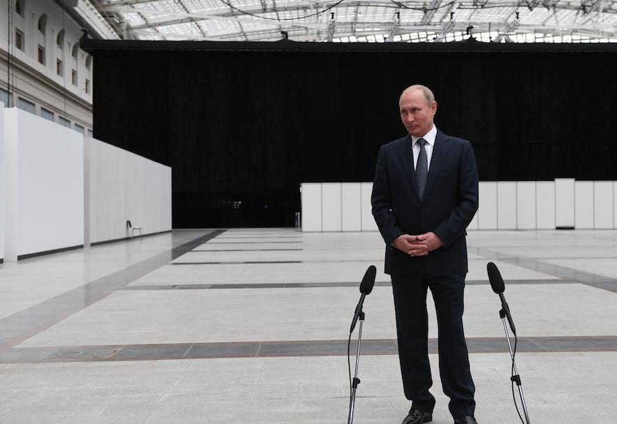 <p>Президент России Владимир Путин. Фото: &copy; РИА Новости / Валерий Мельников</p>