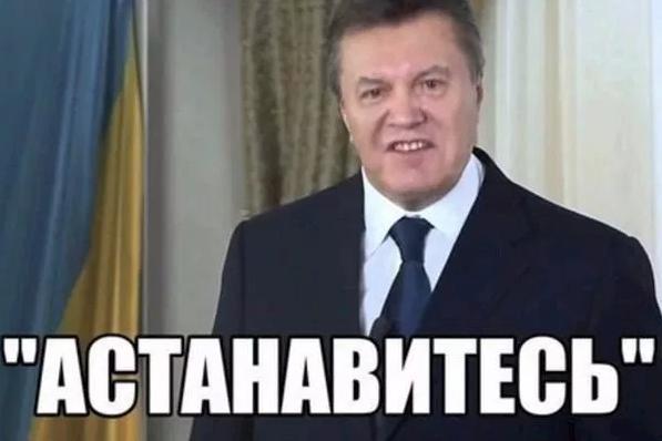 <p>Виктор Янукович. Фото: &copy; Pikabu</p>