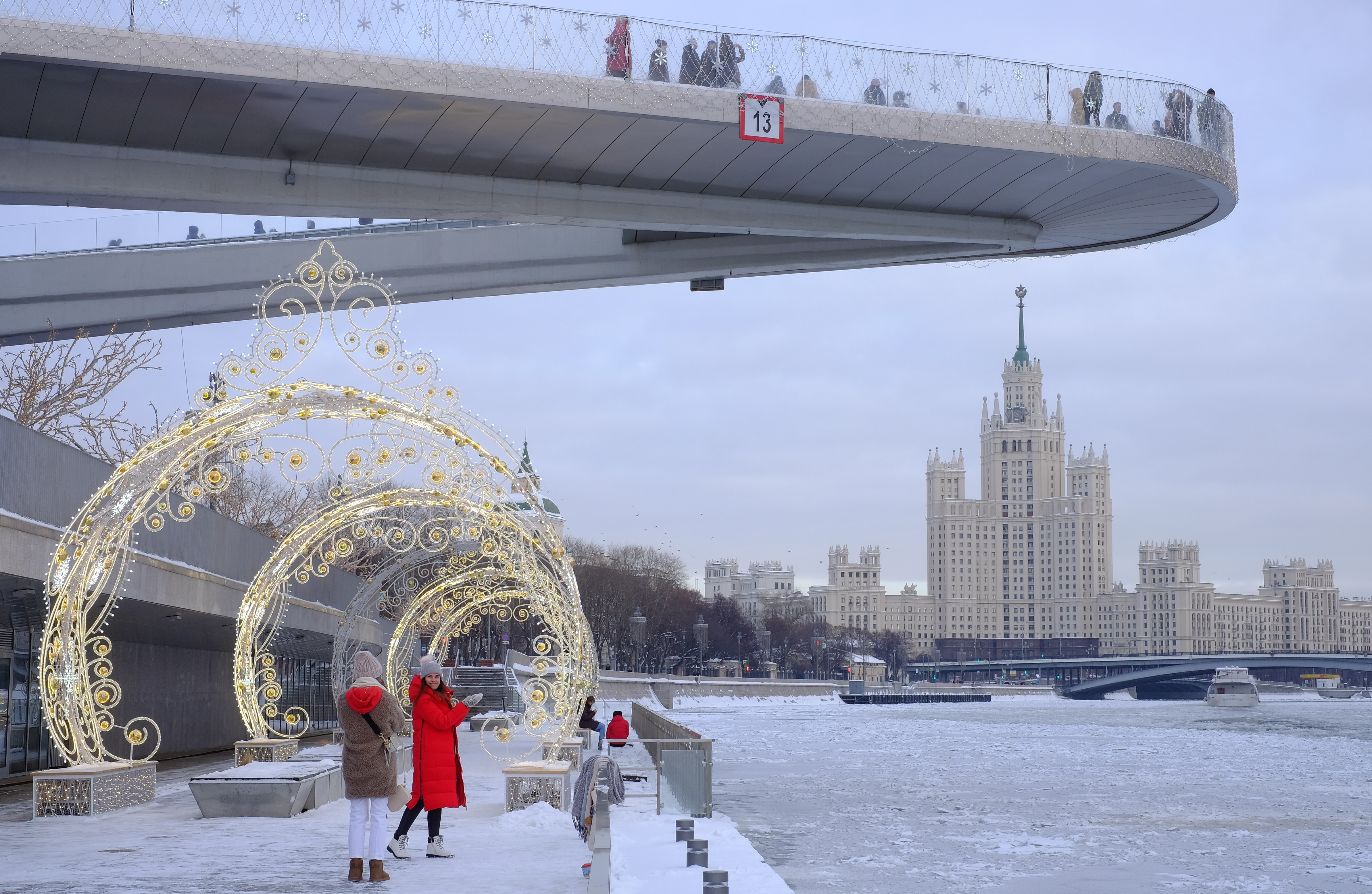 <p>Фото: &copy; РИА Новости/Ольга Головко</p>