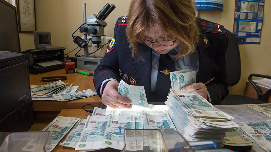 <p>Фото &copy; РИА Новости/Илья Питалев</p>
