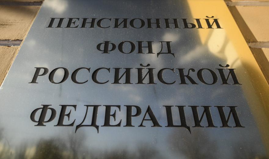 <p><span>Фото: &copy; РИА Новости / Рамиль Ситдиков</span></p>