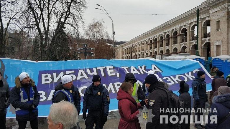 <p>Фото: &copy; Нацполиция Украины</p>