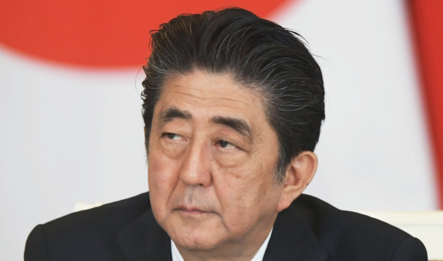 <p><span>Премьер-министр Японии Синдзо Абэ.&nbsp;Фото: &copy; РИА Новости / Сергей Гунеев</span></p> <div> <div></div> </div>
