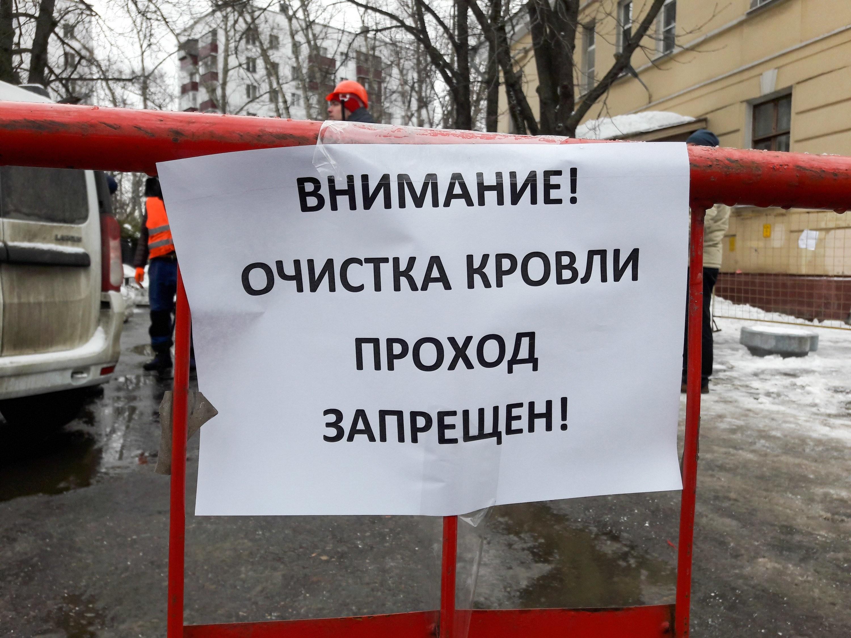 "<p>Фото: &copy; Агентство городских новостей ""Москва""</p>"