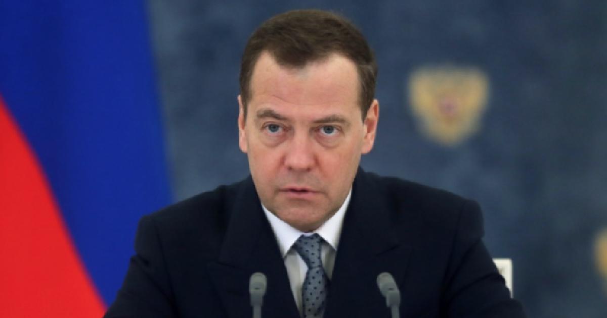 <p><span>Дмитрий Медведев. Фото: &copy;РИА Новости/Екатерина Штукина</span></p>