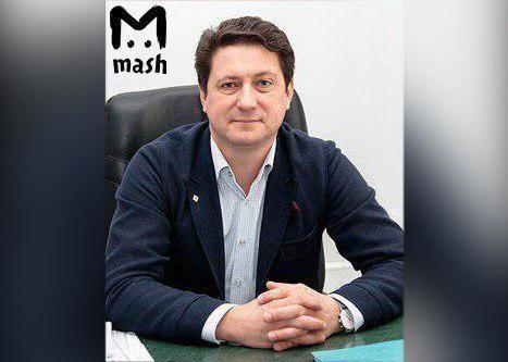 Фото: © Mash
