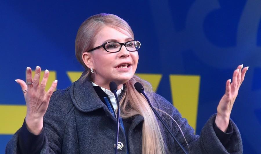 <p>Юлия Тимошенко. Фото: &copy; РИА Новости</p>