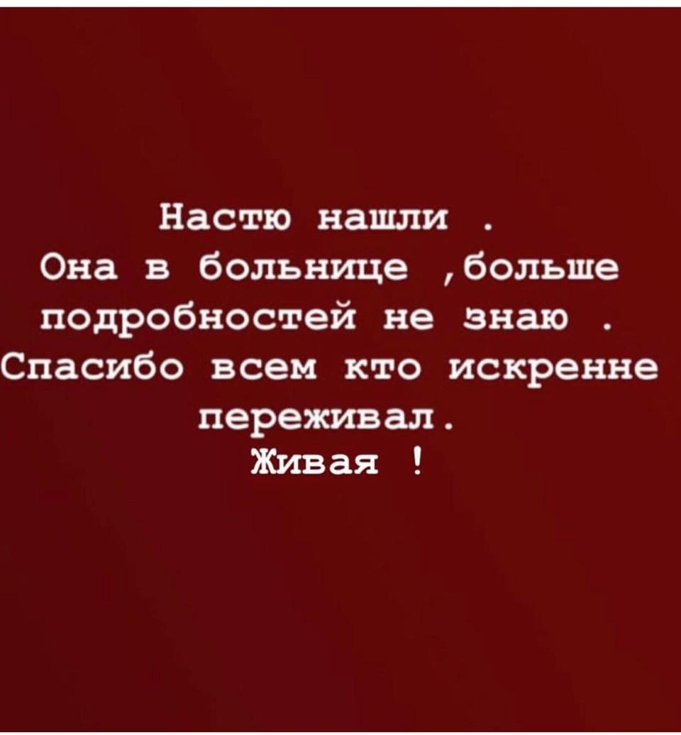 Фото: instagram/diana.anv