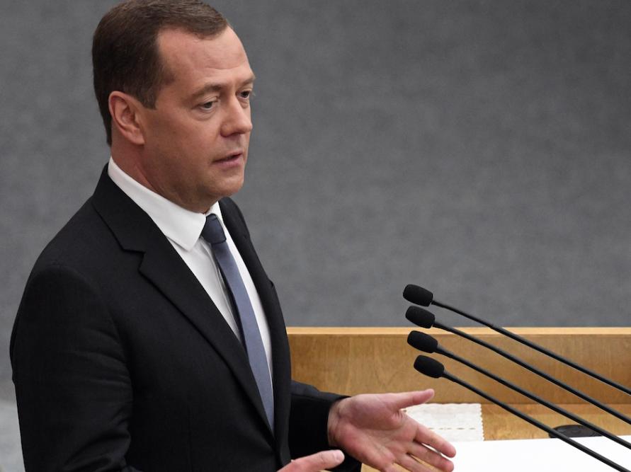 <p><span>Дмитрий Медведев. Фото: &copy;РИА Новости/Григорий Сысоев</span></p>