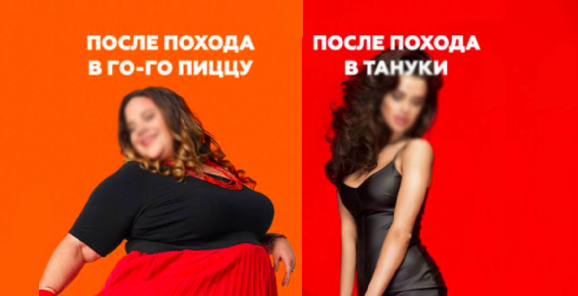 "<p>Фото: &copy;&nbsp;<a href=""https://medialeaks.ru/1402gdnz-reklama-tanuki/"" target=""_blank"">medialeaks.ru</a></p>"
