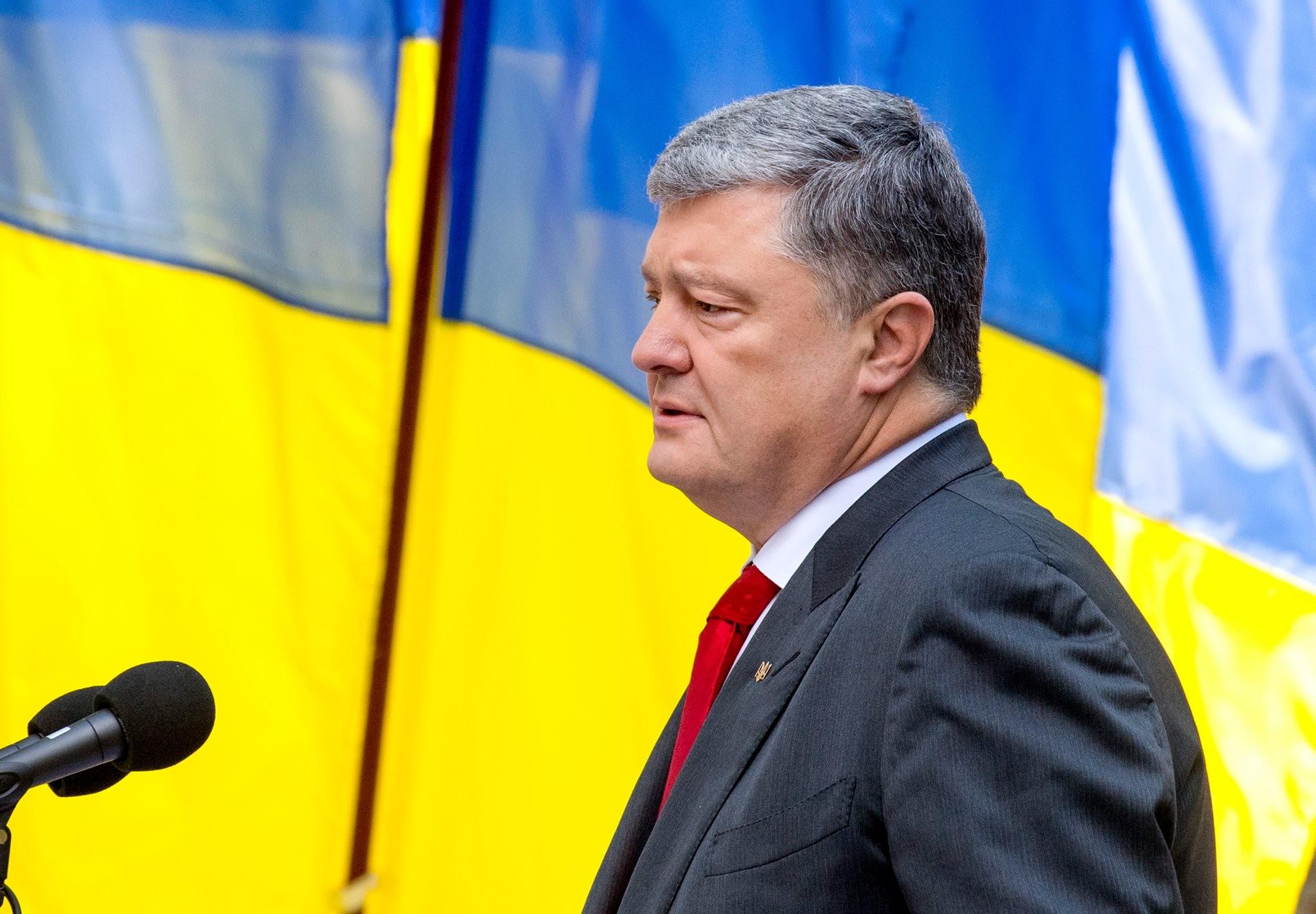 <p>Пётр Порошенко.&nbsp;Фото: &copy; Администрация президента Украины</p>