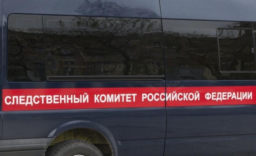 <p><span>Фото: &copy; РИА Новости/Игорь Катаев</span></p>