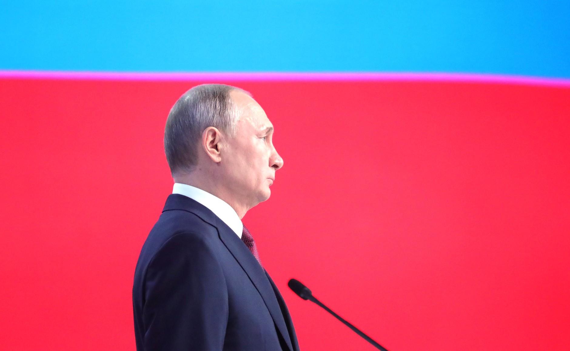 <p>Владимир Путин.&nbsp;Фото: &copy; Kremlin.ru</p>